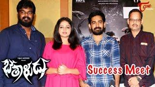 getlinkyoutube.com-Bethaludu Movie Success Meet || Vijay Antony | Alisha Abdullah || #Bethaludu