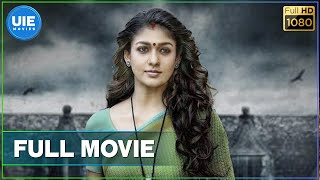 Vasuki Tamil Full Movie