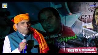 getlinkyoutube.com-Manoj Gajurel various Character ||| मनोज गजुरेल !!!Best Nepali Comedy