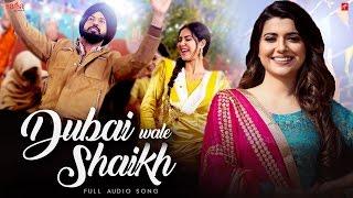 Gippy Grewal & Nimrat Khaira | Dubai Wale Shaikh (Full Audio) Manje Bistre | New Punjabi Song 2017