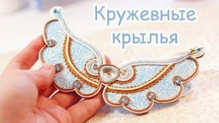 """getlinkyoutube.com-Колье """"Кружевные крылья"""" из полимерной глины"""