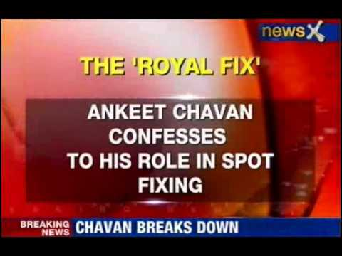 NewsX: IPL Spot fixing: Ankeet Chavan breaks down in custody, confesses