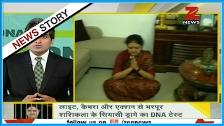 DNA: Sasikala surrenders before special court in Bengaluru width=