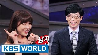 getlinkyoutube.com-Yu JaeSeok's I am a Man | 나는 남자다 - Ep.10: Employment and War (2014.10.29)