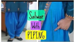 getlinkyoutube.com-Salwar With Piping #NEW    Stitching Part   Anjalee Sharma