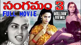 Sangamam Telugu Full Movie | Silk Smitha, Abhilasha, Devishri | AR Entertainments