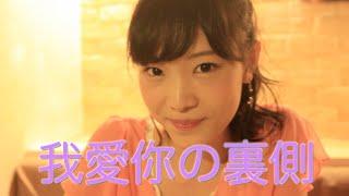 getlinkyoutube.com-ニューハーフグラビアアイドルたけうち亜美さんがかわいすぎる件。我愛你の撮影裏側①