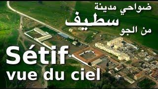 getlinkyoutube.com-جمال بلادي الجزائر - ضواحي سطيف من الجو - Sétif vue du ciel