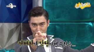 getlinkyoutube.com-141008 최시원의 규현 따라잡기 Siwon imitates KYUHYUN lol