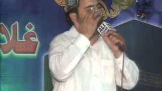 Ahmad Ali Hakim 2012 NABI DI RAHAT ALI DA CHAIN