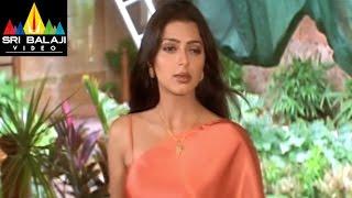Missamma Telugu Movie Part 1/12 | Sivaji, Bhoomika, Laya | Sri Balaji Video