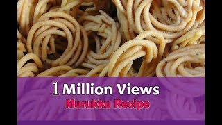 getlinkyoutube.com-Murukku Recipes | Easy South Indian Murukku Recipes for Diwali