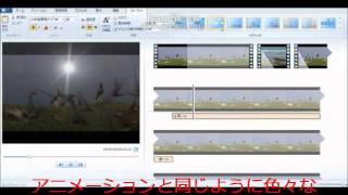 getlinkyoutube.com-【超初心者用】windows live ムービーメーカーの基本的な使い方講座