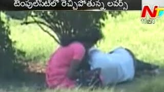 getlinkyoutube.com-Lovers Romance in Tirupati Public Parks - Ntv Telugu News