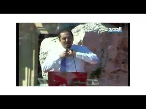 La Yekthar Show: Episode 5 برنامج لا يكثر: الحلقة الخامسة