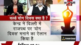 getlinkyoutube.com-Muslim Law Board against making Yoga, Surya Namaskar compulsory in schools