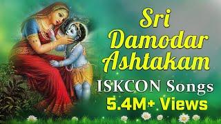 getlinkyoutube.com-Sri Damodarashtakam- Traditional ISKCON song for Lord Damodara