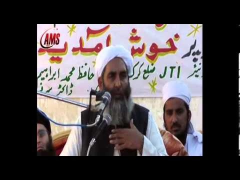 Re: Urdu Rahe Huda 8th March 2014 - Ask Questions about Ahmadiyya