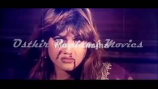 getlinkyoutube.com-বাংলা মুভি লন্ড ভন্ড Londo Vondo Bangla  Movie
