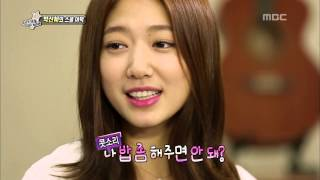 getlinkyoutube.com-Section TV, Park Shin-hye #09, 박신혜 20130721