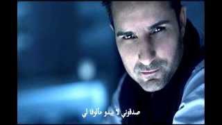 getlinkyoutube.com-Rafet El Roman - Senden Sonra (2012) صوت تركي رائع مترجمة للعربية