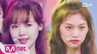 [Weki Meki - I don't like your Girlfriend] Debut Stage | M COUNTDOWN 170810 EP.536