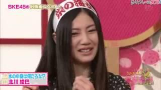 [Sub Indo] Kitagawa Ryoha (SKE48 Ebisho eps. 01)