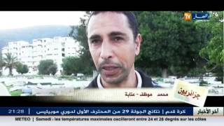 getlinkyoutube.com-جزائريون : سحر الكادنة ...حين تنغلق العقول