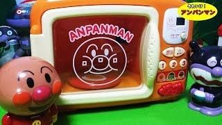 アンパンマン❤アニメ&おもちゃ キッチンでお料理♪レンジでポン!Anpanman Toys Animation