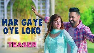 Mar Gaye Oye Loko (Official Teaser) Gippy Grewal | Binnu Dhillon | Sapna Pabbi width=