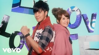 楊丞琳 Rainie Yang - In Your Eyes