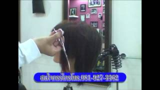 getlinkyoutube.com-การเรียนเทคนิคการตัดซอย prbypisit