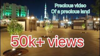 getlinkyoutube.com-Ajwa bagh in Medina