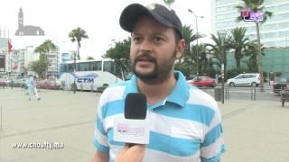 getlinkyoutube.com-ميكرو سبور : واش فريق الوداد البيضاوي قادر يفوز بكأس عصبة الأبطال الافريقية ؟ | شوف تيفي