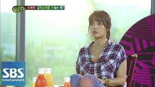 """getlinkyoutube.com-신애라, 자궁적출 수술 고백…""""차인표 분노"""" @힐링캠프 140728"""