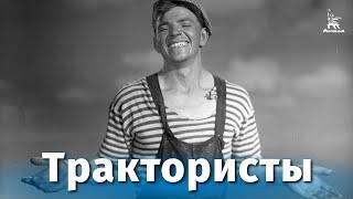 getlinkyoutube.com-Трактористы