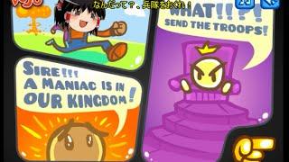 getlinkyoutube.com-ゆっくりは姫を助けたいようです【kill the plumber】