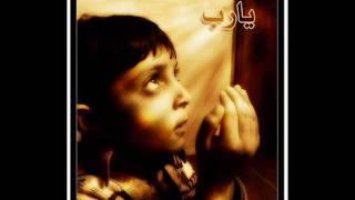 الآيات التي ابكت الشيخ ياسر الدوسري بكاء مريراً.wmv