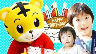 getlinkyoutube.com-しまじろうのお誕生会に行きました♪ & おみやげ開封 そうちゃん☆おとちゃん Shimajiro Birthday Party Toy in Real Life