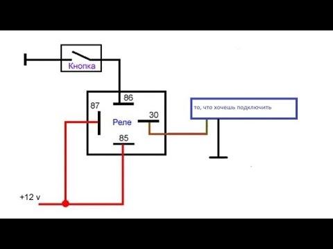 Установка через реле дополнительного света на CFmoto X6.