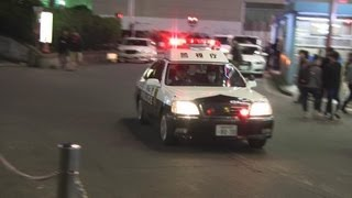 getlinkyoutube.com-整備不良の 警視庁 パトカー 緊急走行 現場到着 Japanese Police car TOYOTA CROWN Emergency Vehicle