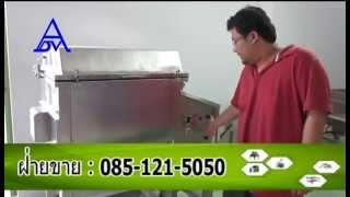 getlinkyoutube.com-ตู้อบลมร้อน แบบใบกวน ( Rotary Dryer )