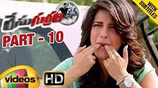 Race Gurram Telugu Full Movie w/subtitles | Allu Arjun | Shruti Haasan | Part 10 | Mango Videos
