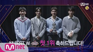 Top In 3rd Of October, 'NUEST W' With 'WHERE YOU AT', Encore Stage! (in Full) M COUNTDOWN 171019 EP.