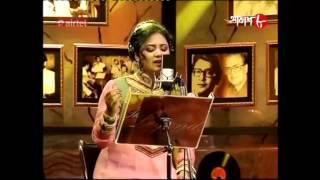 Anweshaa -  Aap Ki Nazron Ne Samjha
