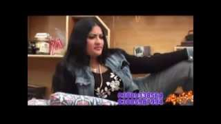 salma shah call