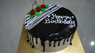 Kue Ultah Simpel dan Mudah width=