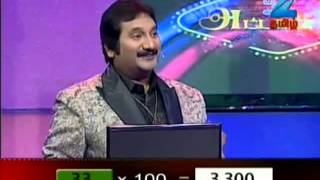 Attagasam Spl Game shows full hd youtube video 05-04-2013 | Zee tamil tv show today program