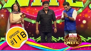 getlinkyoutube.com-Comedy Super Nite with Shanavas Naseer│ഷാനവാസ് │CSN  #118