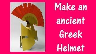 getlinkyoutube.com-Arts and Crafts: How to make an ancient Greek Helmet.
